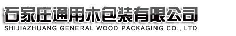 石紋i痺anbo体育app包zhuang有限公司